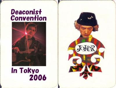 convention card